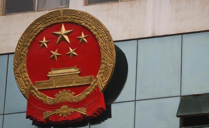 """中央政法委:嚴格依法做好特赦工作,確保""""三個效果""""相統一"""