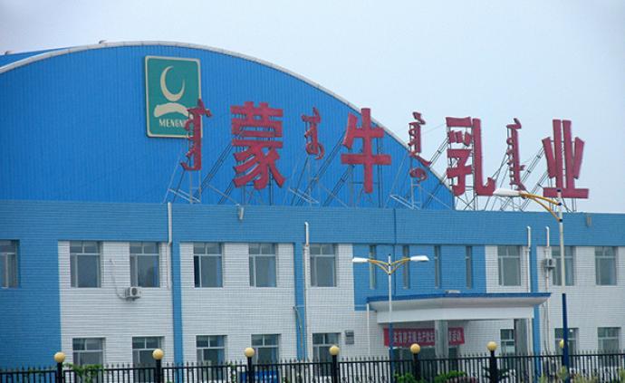 蒙牛總價40億元清倉君樂寶51%股權:河北省國資參與接盤