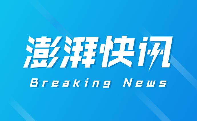 """五千市民拼出""""我愛香港"""",為特區生日送上愛的祝福"""