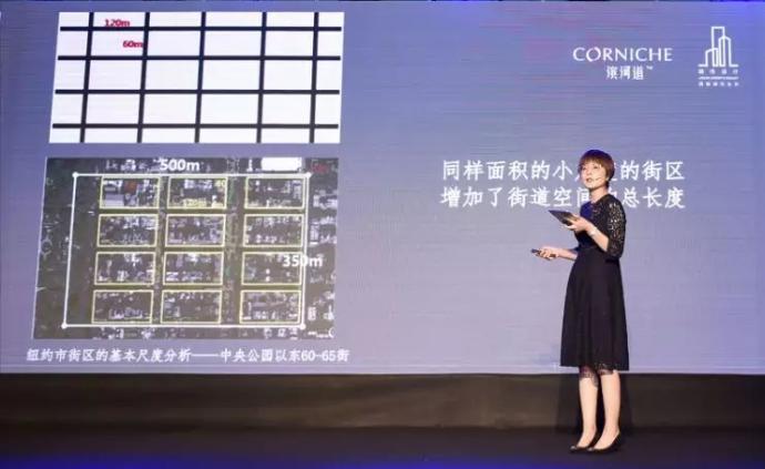 宁波 · 未来城市论坛探讨新的城市生活格局