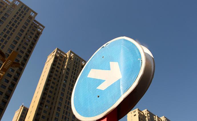 中国社科院报告:后续需求不足,部分三四线城市房价将下跌