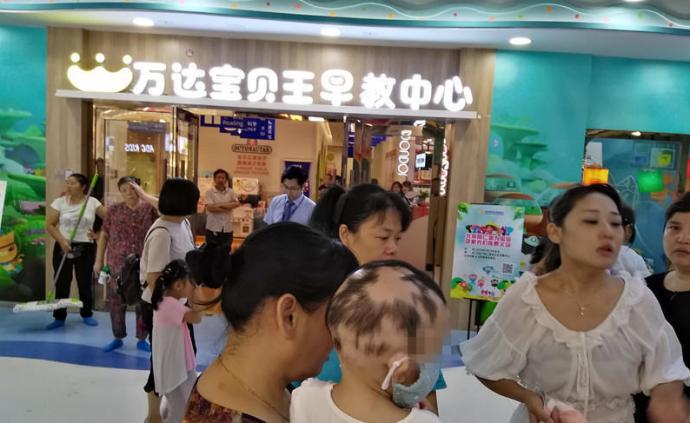 1歲多幼女斑禿家長懷疑早教中心甲醛超標,生態環境部門介入