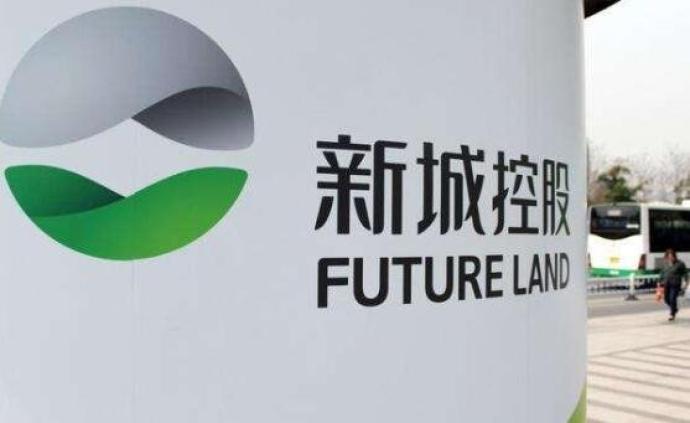 新城系市值兩天蒸發330億港元,新城董秘赴江蘇證監局會面