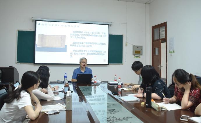 講座︱吳小強:《日書》研究的回顧與前瞻