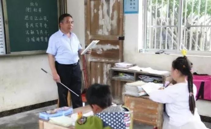 廣西向全國招募1515名退休教師支教鄉村,每學年補貼3萬