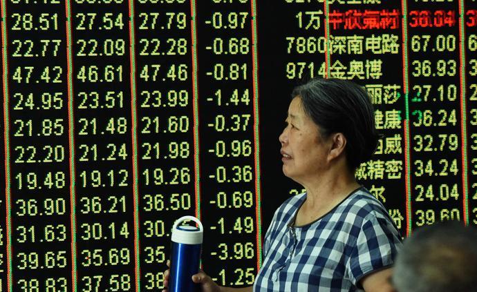 A股上午放量下跌:三大股指跌逾2%,北向資金凈流出35億