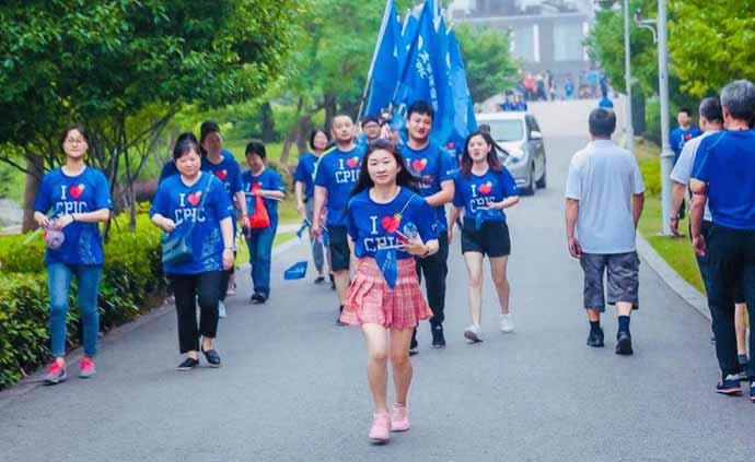 中國太保7.8保險公眾宣傳日活動精彩紛呈