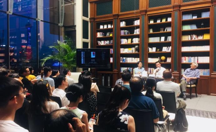 講座|法政視角與全球化視野下,晚清民國政治的歷史演變