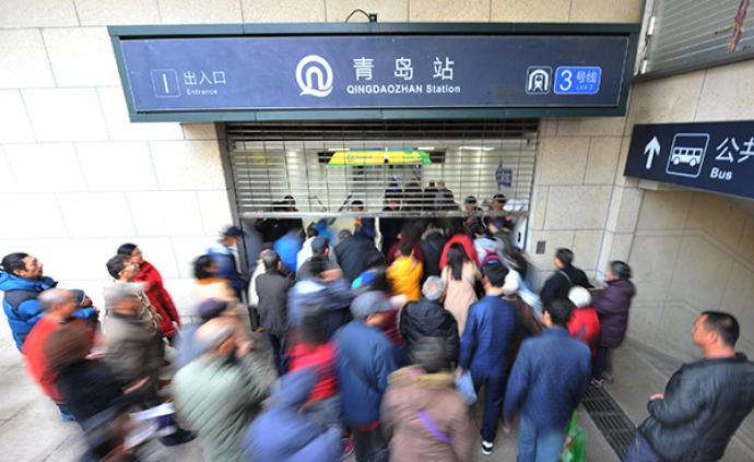 青島成立調查組陽光查處地鐵建設事故:汲取教訓徹底整改