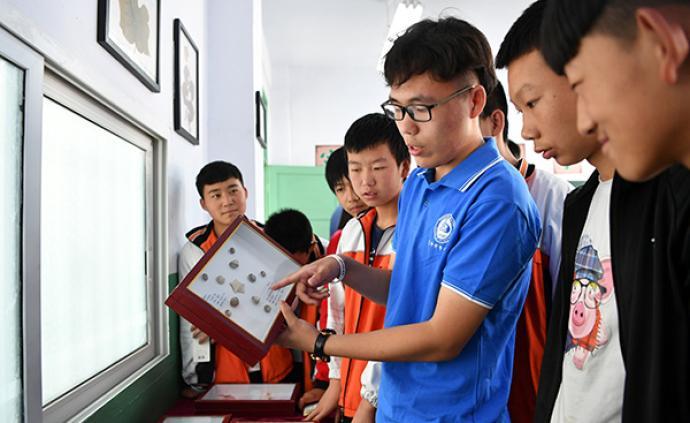 """天津大學在甘肅捐建""""夢想教室"""""""