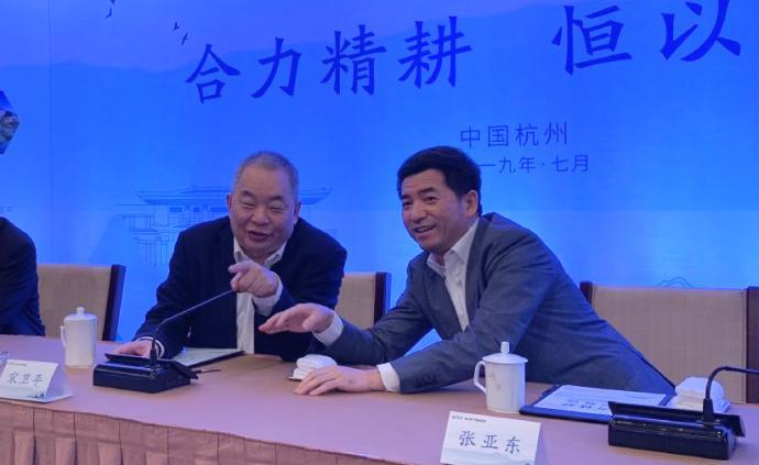 """宋衛平正式退出綠城中國管理層,""""會賣掉一部分股份"""""""