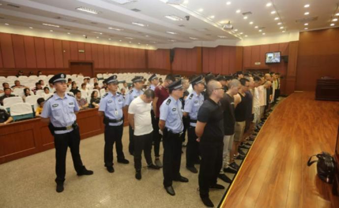 紫砂壺億元騙局案涉案59人獲刑,最高判18年罰750萬