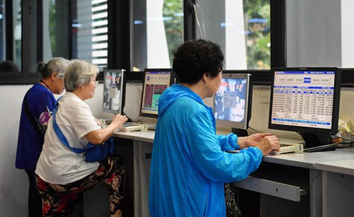 秦洪看盤 回暖信號漸趨增多,A股市場或將進入反彈周期