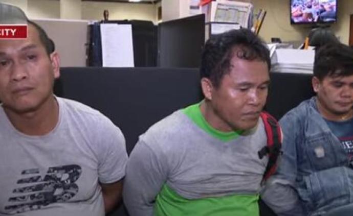 中国商人又成目标:菲律宾前军官合谋敲诈超400万元