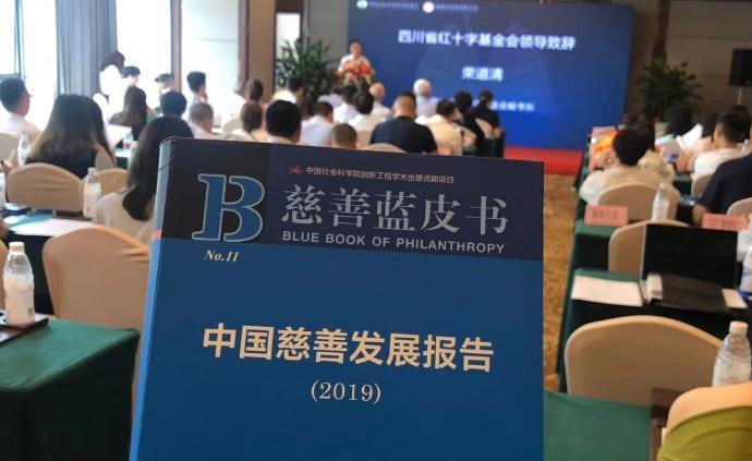 慈善藍皮書:2018年中國社會捐贈總額預估為1128億元