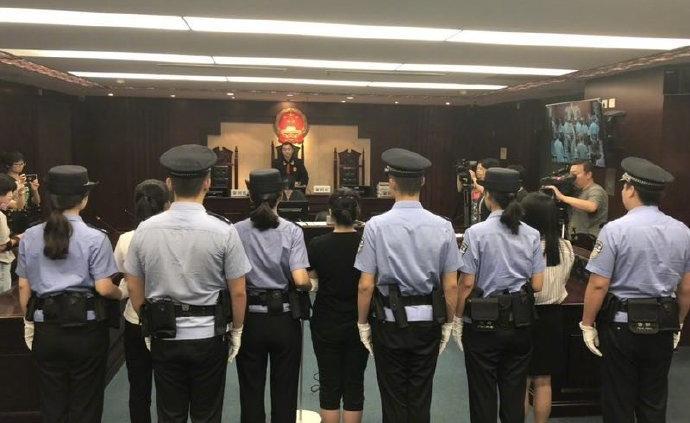 北京宣判一起组织他人偷越国边境案,揭秘幼儿园非法外教来源