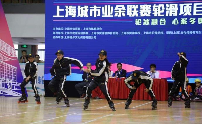 """市民联赛如何开拓市场,上海体育甘当""""店小二""""服务社会"""