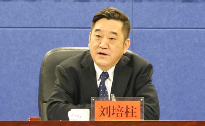 吉林省公安厅常务副厅长刘培柱接受审查调查