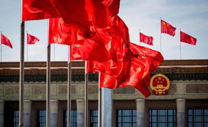 人民日报整版刊文:中国何以做到持续有效推进改革