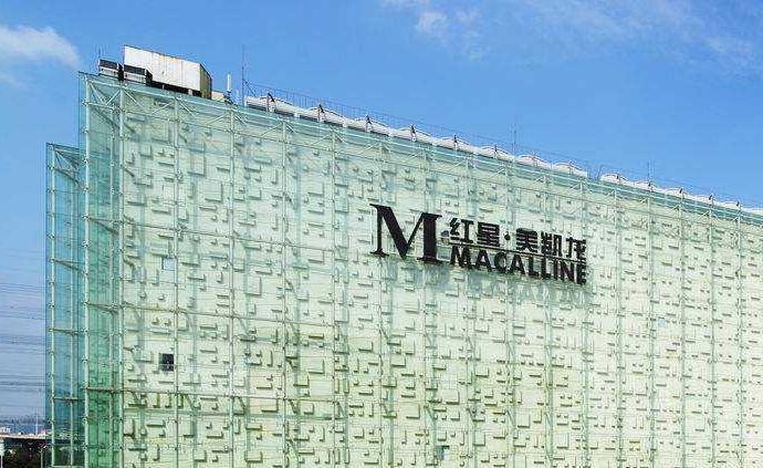 红星美凯龙3.5亿入主银座家居:与鲁商集团并列第一大股东