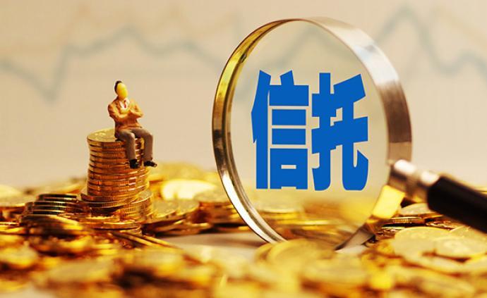 中国信登集中管理的信托受益权账户体系建设正式启动