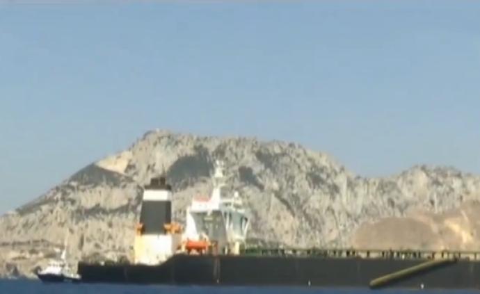 """英方:伊朗油轮""""格蕾丝一号""""扣押期延长至8月15日"""