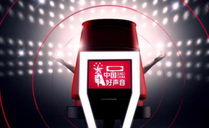 """《中国好声音2019》还能重回""""C位""""吗?"""