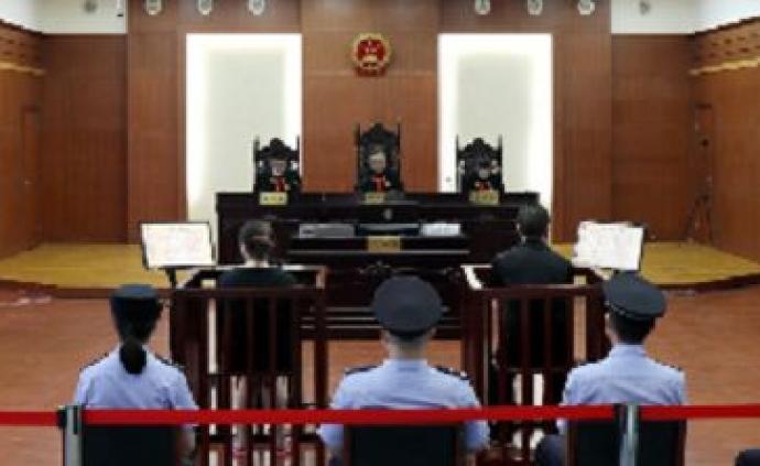 扬州化工园区管委会小科员贪污9000多万,一审判无期