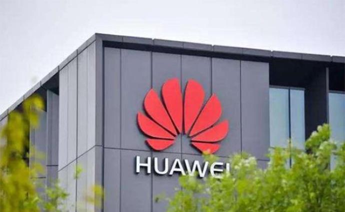 華為宣布:未來5年內計劃投資30億元發展鯤鵬計算產業生態