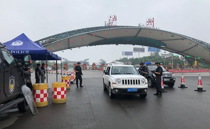 四川泸州治安防控样本:建大数据警察支队,打造智慧社区警务