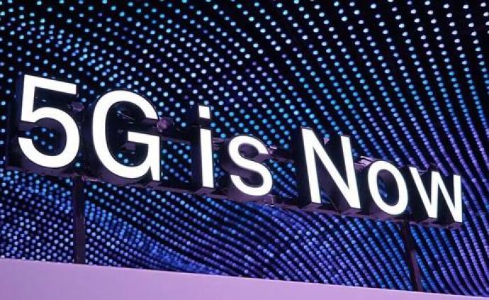 5G手机辐射很大?专家解读热点问题