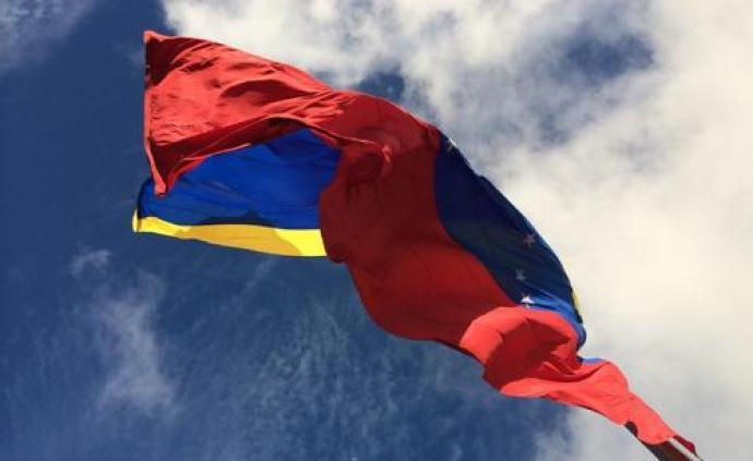 委内瑞拉国民议会通过重新加入《美洲国家间互助条约》决议