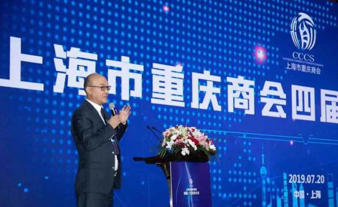 上海市重庆商会换届 协信控股集团董事长吴旭当选会长