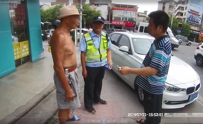 暖闻|广西老人被撞后婉拒车主赔钱:我没事,拿了钱心里不安