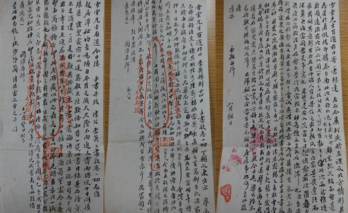 蔡淵迪︱石濱文庫藏王國維致羅振玉手札三通考證