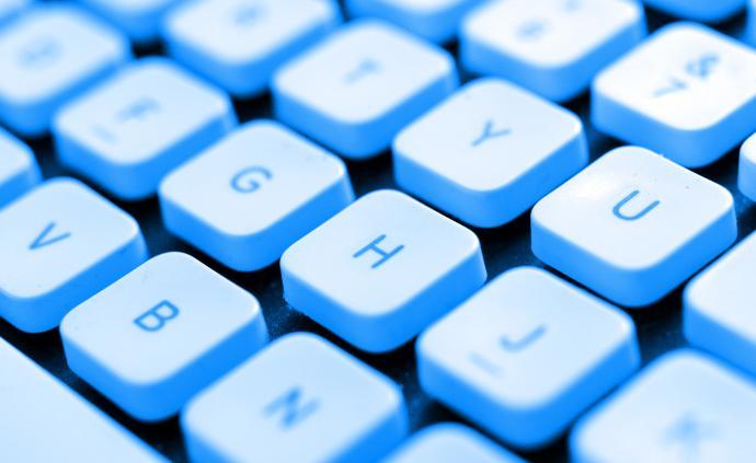 网络造谣者将被列入失信主体黑名单,明确四类情形