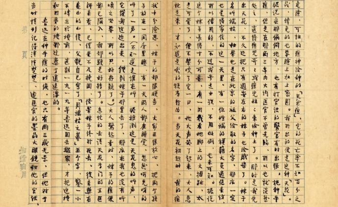 許禮平︱牛津版《知堂回想錄》的出版故事