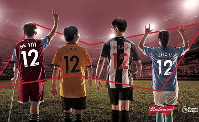 """他們是綠茵""""第12人"""",他們是有故事的英超中國球迷"""