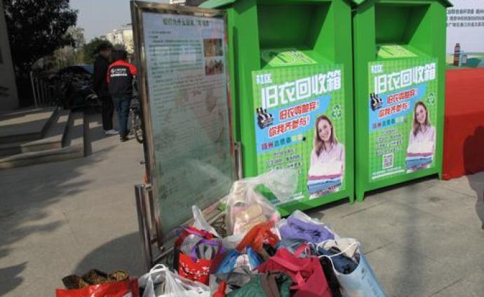 """舊衣回收調查:年棄2600萬噸,舊衣""""垃圾""""怎么辦?"""