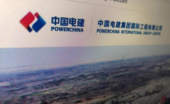 中國電建子公司簽署65億元坦桑尼亞水電站項目分包合同