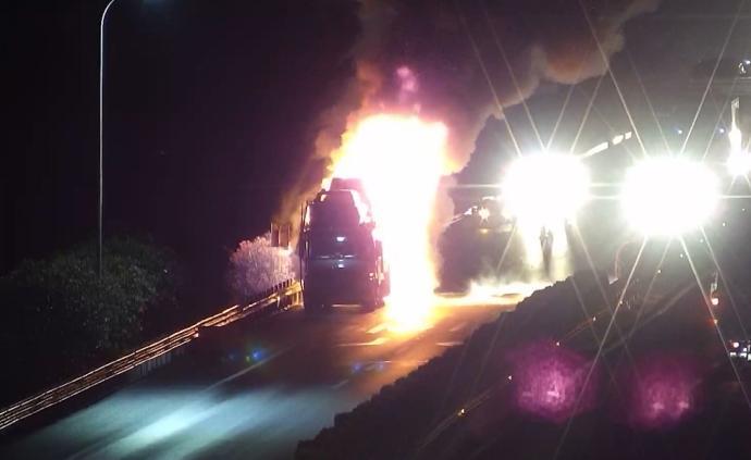 半挂车高速上起火,与所载8辆商品车均被烧毁损失180万