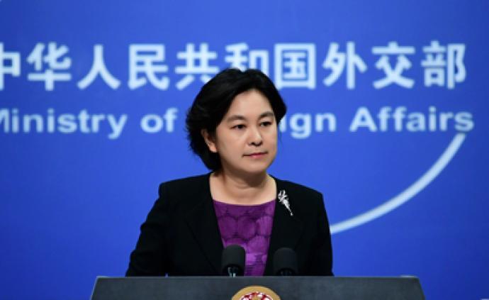 外交部谈朝鲜半岛局势:希望有关各方珍惜来之不易的缓和局面