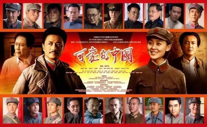 《可愛的中國》:真正的主旋律一定是干凈、深刻有誠意的