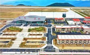 重慶巫山機場正式通過行業驗收,有望8月中旬通航