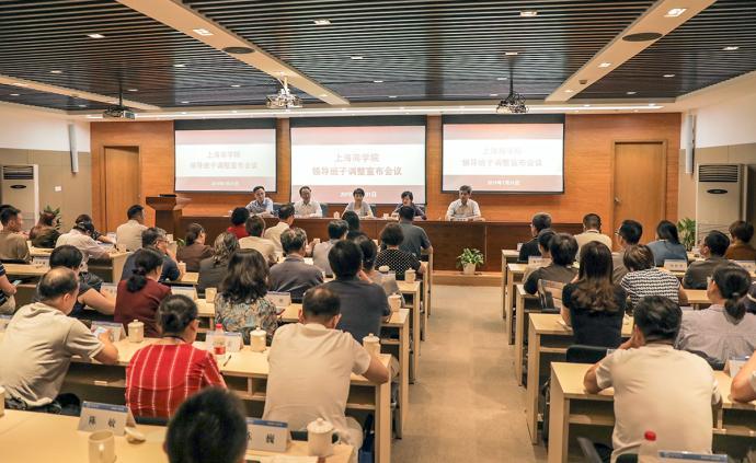中共上海市委任命唐海燕同志为上海商学院党委副书记、院长
