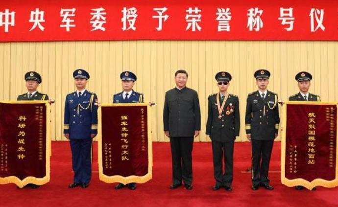 中央军委主席习近平签署命令给1名个人3个单位授予荣誉称号