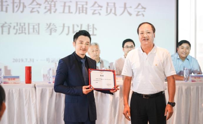 邹市明当选上海拳击协会会长,表态让拳击成为上?!靶旅?>                 <span class=