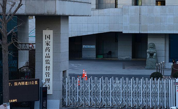 严重违规!国家药监局发布广州采洁化妆品停产整改通告
