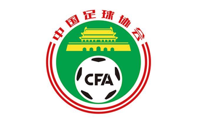 足协将于8月22日召开足代会,选举产生新一届足协主席