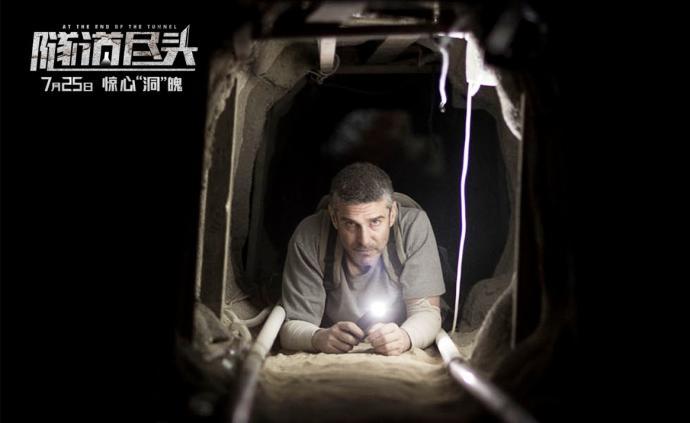 睡不着丨《隧道尽头》:慢性子的悬疑片,线索到底有多复杂